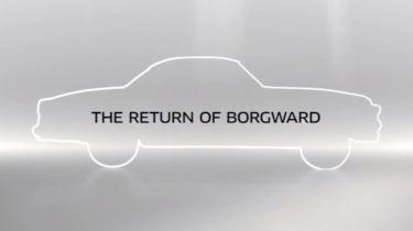看看宝马,Borgward回来了